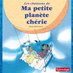 Ma Petite Planete Cherie