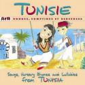 Tunisie - Rondes, comptines et berceuses